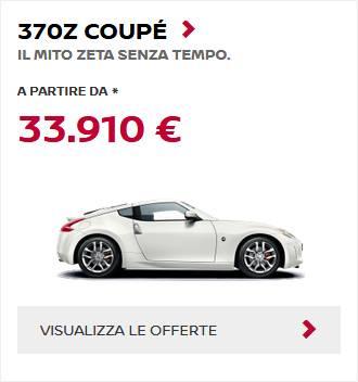 37oz_coupe