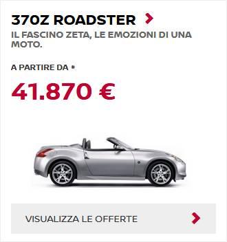 37oz_roadster